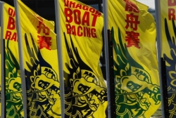 dragon boat flags